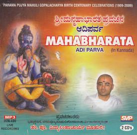 Mahabharata (Adi Parva)