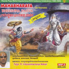 Mahabharata (Bheesma Parva)