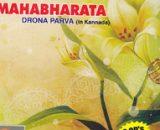 Mahabharata (Drona Parva)