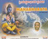 Mahabharata (Sabha Parva)