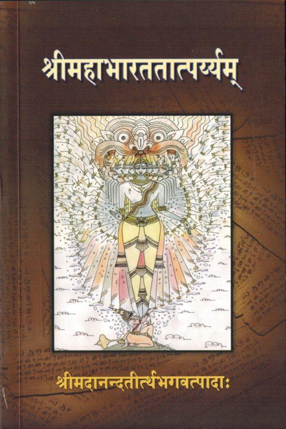Mahabharata Tatparyam