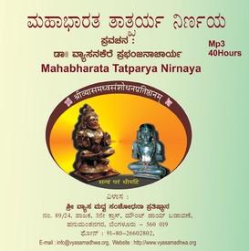 Mahabharata Tatparya Nirnaya