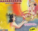 Mahabharata (Vana Parva)
