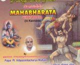 Mahabharata (Virat Parva)
