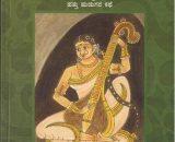 Mahashwethe