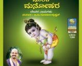 Murali Manohara - Set