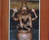 Narasimha Yagna