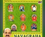 Navagraha Sanskrit Stotras