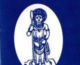 Nityanustaana Sangraha