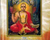 Sulabha Nityanustaana Sangraha - Udupi Sampradaya