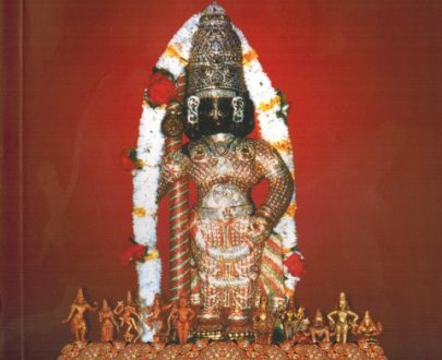 Nuthiprasunamana-Stotra Sangraha with meaning