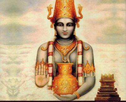 Nyayamrutha Prakasha