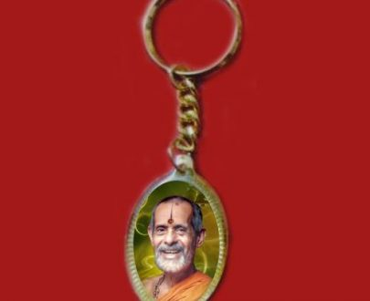 Key Chain - Sri Pejavara Sripadaru Sr
