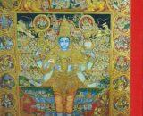 Panchikarana Ata