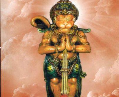Pavamana Pradeepa