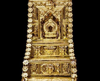 Peeta Prabhavali - Brass