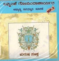 Purusha Sukta