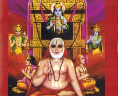 Sri Raghavendra Darshana - English
