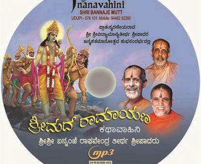 Sri Mad Ramayana - kids