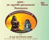 Ramayana (SVSP)