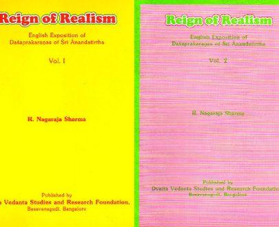 Reign Of Realism Vol - I & II