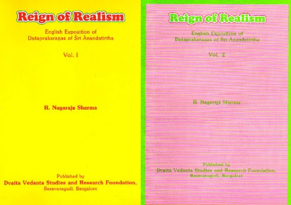 Reign Of Realism Vol - I & II