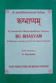 Rgbhasya
