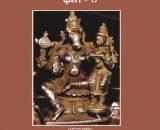 Rugbhashya kannada complete