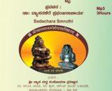 Sadacharasmruthi