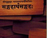 Sangrahartha Sangraha