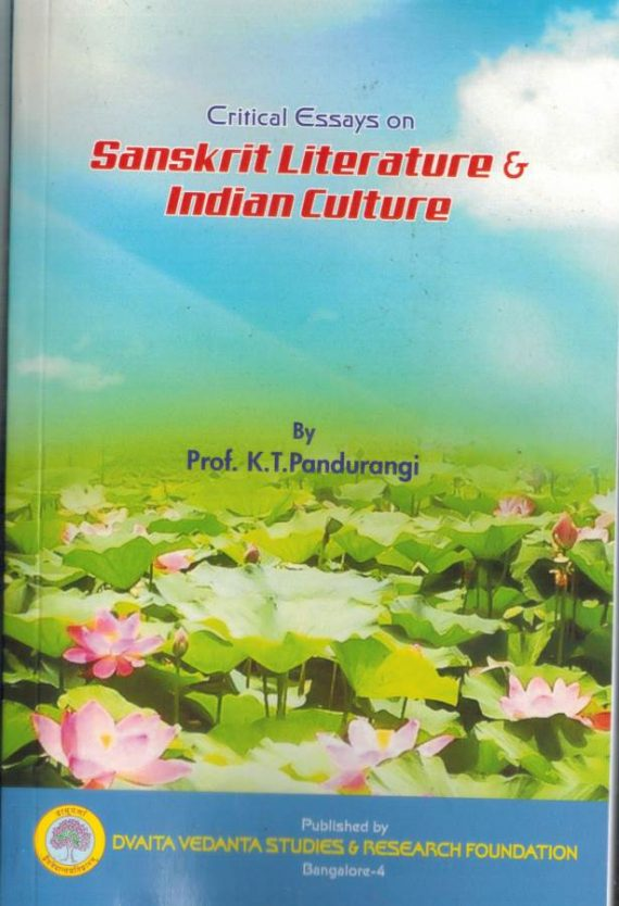 Sanskrit Literature and Indian Culture