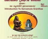 Sarvamoola Grantha Parichaya