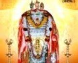 Satyabodha Vijaya-Sanskrit