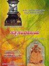 Sathyasandha Vijaya