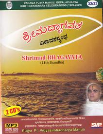 Shrimadbhagavata (11th Skandha)