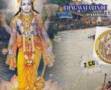 Srimadbhagavatabindu