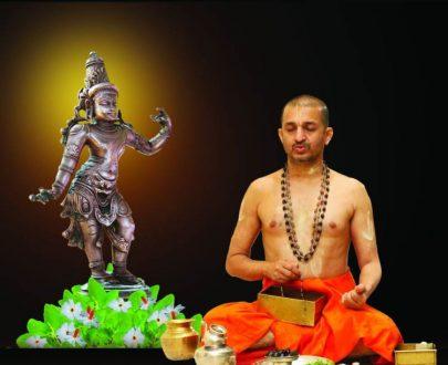 Sripatha
