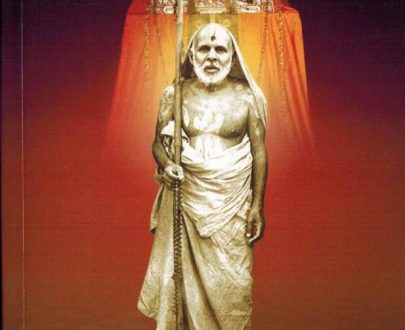 Sri Sathyadhyana Theertharu