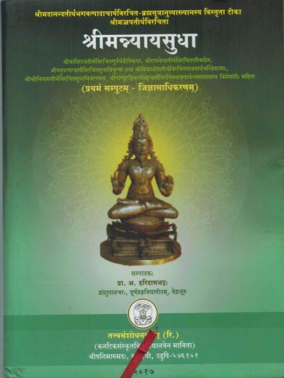 Nyaya Sudha Part 01