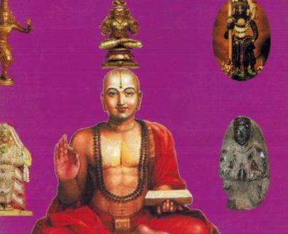 Sumadhwavijaya - Moola
