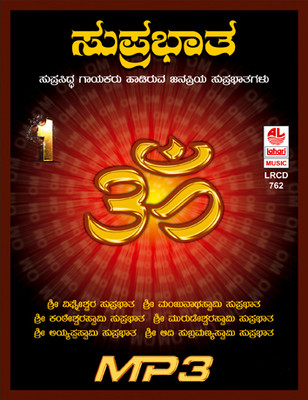 Suprabhata