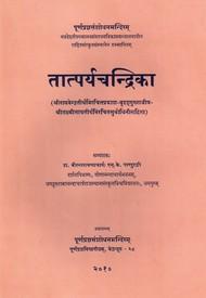 Tatparya Candrika Of Sri Vyasatirtha