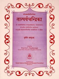 Tatparyachandrika Of Sri Vyasatirtha Vol - I & II