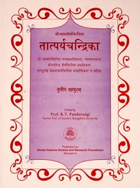 Tatparyachandrika Of Sri Vyasatirtha Vol - III