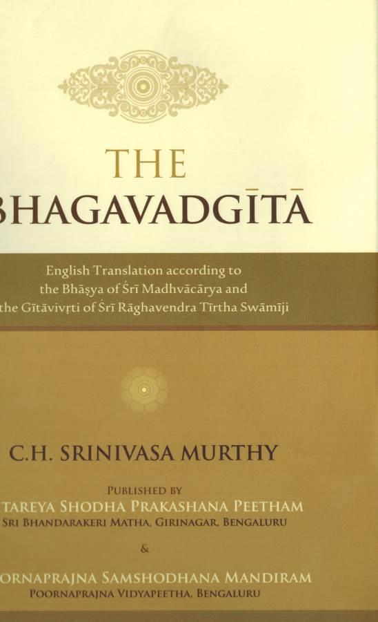 The Bhagavadgita - English