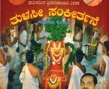Tulasi Sankeerthane