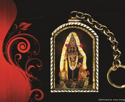 Key Chain - Udupi Krishna Metal
