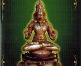 Vedavyasa Pooja vidhi