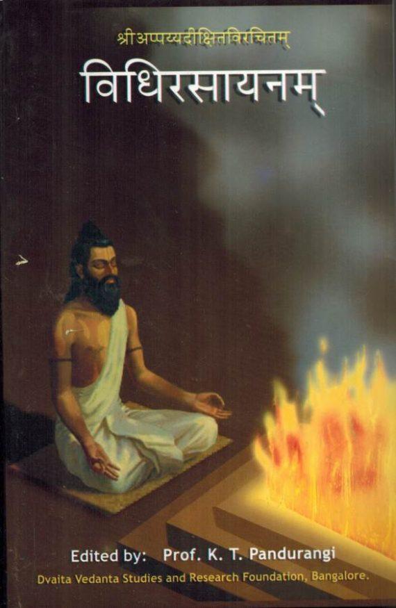 Vidhirasayanam