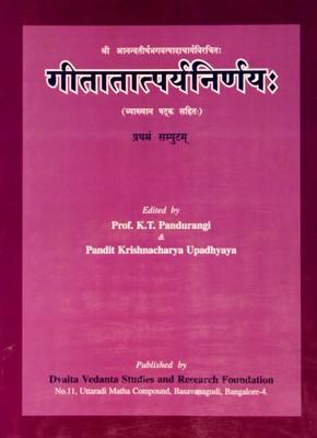 Geeta Tatparya Nirnaya
